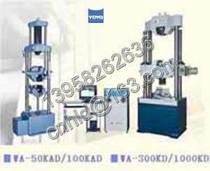 WA-AD/D型微机屏显式电液万能试验机