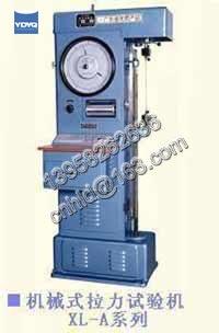 XL/LJ型机械式拉力试验机