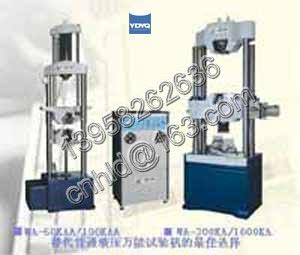 WA-AA/A型微机屏显式电液万能试验机