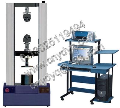 WDW系列电脑系统万能试验机(1吨-10吨)