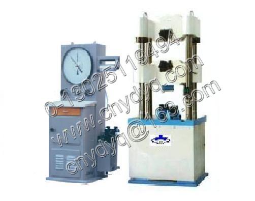 WE系列度盘式液压万能试验机